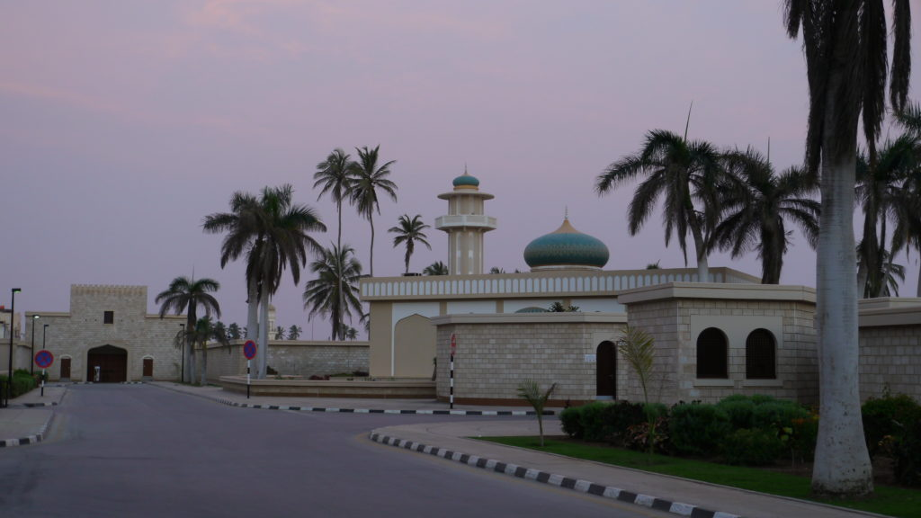 Salalah night tour, Salalah trip and sightseeing, Governmental quarter, mosque