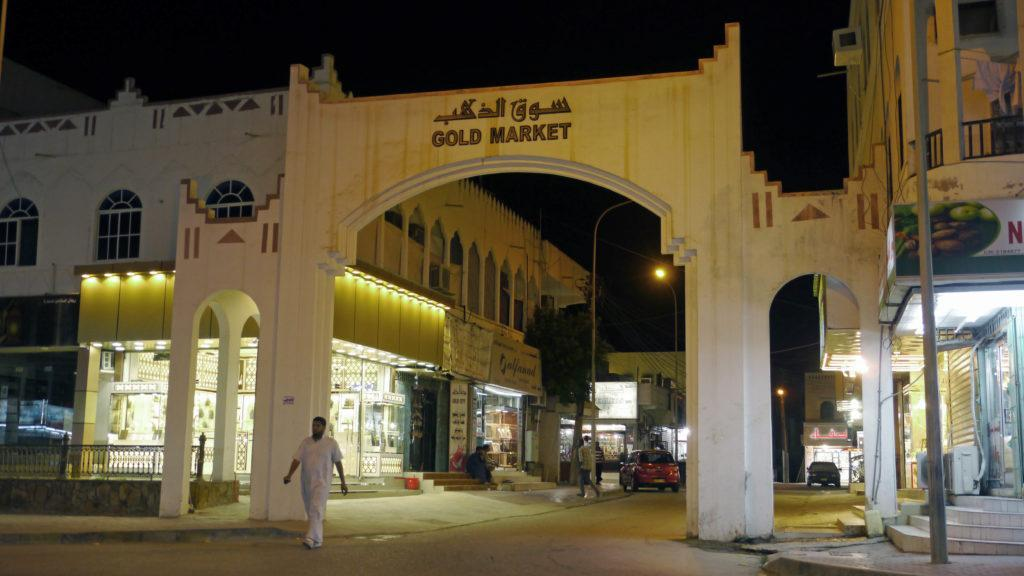Gold Market in central Salalah is a lively place where gold and silver jewelry is sold at the best prices.