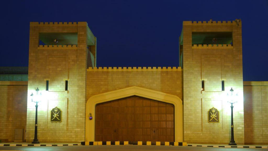 Main gate to Sultan´s Palace al-Husn in Salalah, Salalah city tour by night.