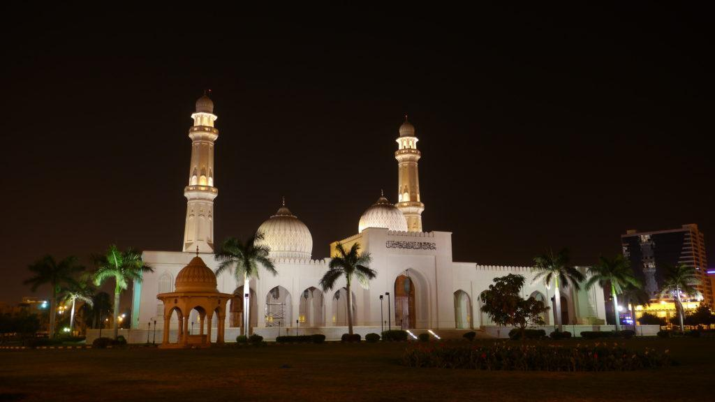 Central Mosque in Salalah City, Sultan Qaboos Mosque in Salalah. Salalah night tour