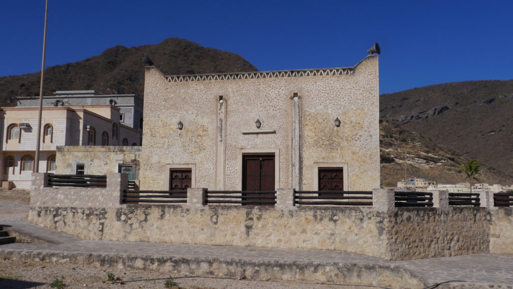 Old mosque in Rakhyut village, Dhofar West Coast Odyssey, 120km from Salalah